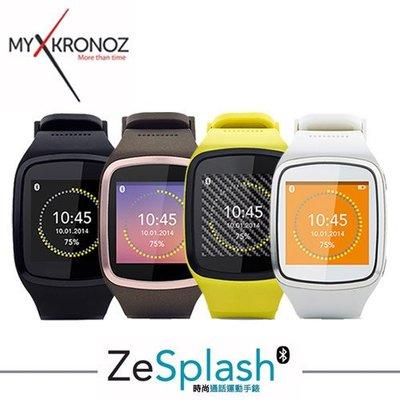 贈清潔組 MyKronoz ZeSplash 藍牙觸控智慧手錶 藍芽3.0 支援Siri 運動/計步/來電/防丟 公司貨