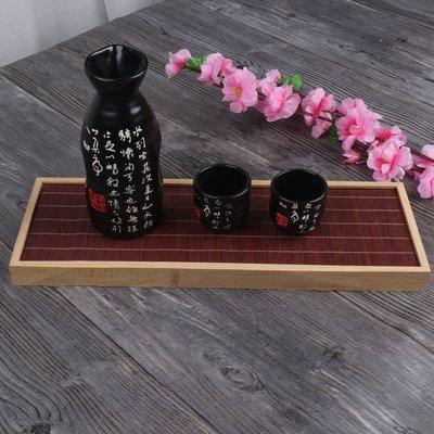 爆款酒具日式簡約竹編長方形茶具托盤家用功夫茶底座茶杯墊托拍照擺拍道具