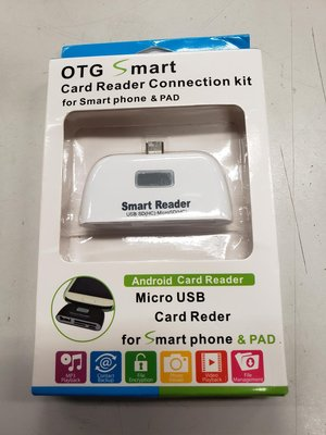 Smart Reader connection kit ……micro USB頭OTG ,SD,micro SD,手機平板合用。