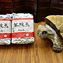 【茶院子】茶農自產自銷【高山烏龍輕焙火茶...