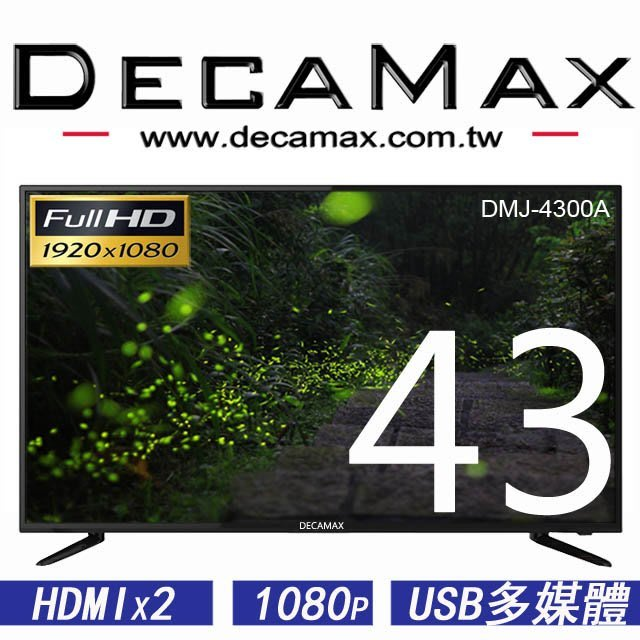 超殺全新電視,(LG IPS面板)DECAMAX 43吋液晶電視/LED/FULL HD/2組HDMI_42