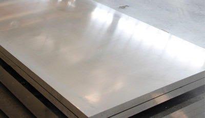 鋁工廠直營 鋁板、鋁片、鋁管、鋁條、純鋁、鋁塊,1050、5052、5083、6061、7075系列(附加工服務) 桃園市