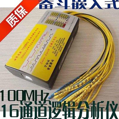USB-Saleae16-邏輯分析儀16通道100M采樣10G深度ARM,FPGA解碼利器