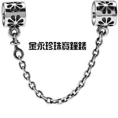 金永珍珠寶鐘錶*PANDORA 潘朵拉 原廠真品 小花安全鏈 790385   勿下標*