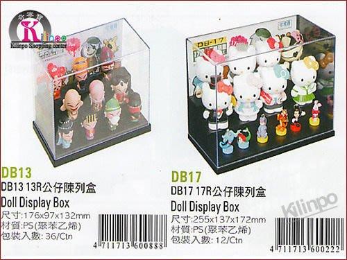 [奇寧寶生活館]160068-13 公仔 展示 陳列 收納 盒 (13R) / 置物盒 模型盒 7-11公仔盒 玩具盒
