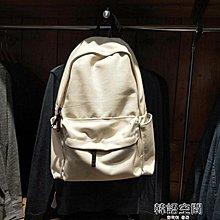 [免運]新款無印系列雙肩包休閒電腦背包男女包帆布學生書包潮韓版百—印象良品