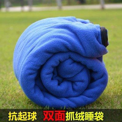 睡袋 戶外超輕超薄信封式抓絨 成人野營旅行睡袋 午休毯睡袋內膽 HH358