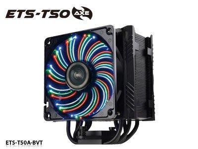 * [ 邁克電腦 ] *ENERMAX保銳  T50 AXE 電競光斧 高效能空冷散熱器 黑化 維加斯燈