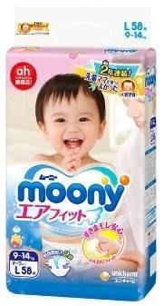 【現貨】 moony 境內彩盒版 日本境內 黏貼型  NB S M L  紙尿褲  尿布 2箱組