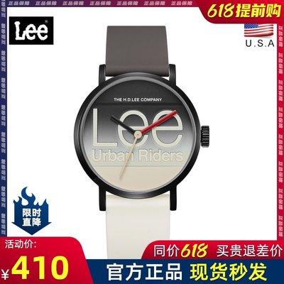 史萊姆美女~LEE手錶旗艦店運動風手錶創意男女復古vintage簡約U264
