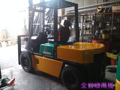 全省堆高機-日產3噸柴油堆高機(內匯好車) 2節4米 手排