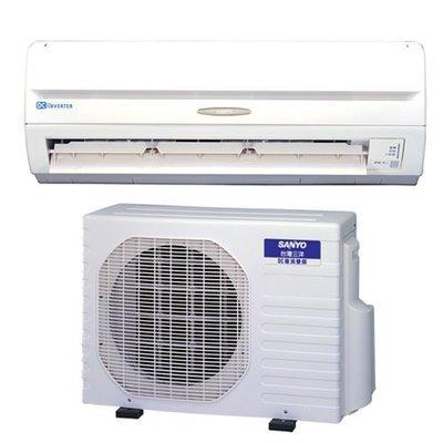 【元盟電器】【SANLUX三洋】變頻冷暖分離式SAC-V50HF/SAE-V50HF