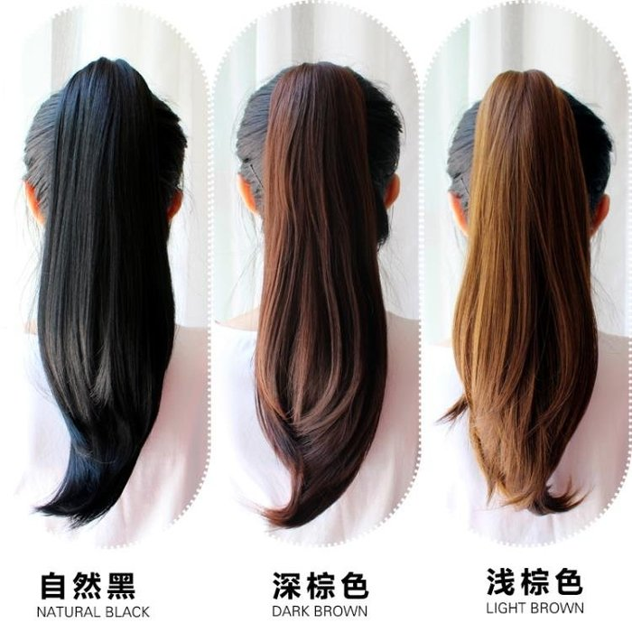 假馬尾馬尾假髮 短版中長捲髮微捲逼真仿真髮馬尾辮髮尾韓國假髮女鯊魚夾SSDR748
