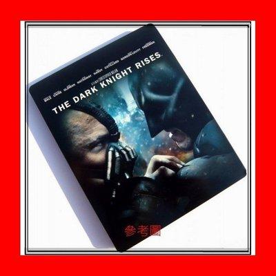 【BD藍光】蝙蝠俠黑暗騎士 黎明昇起:三碟限定鐵盒版(台灣繁中字幕)The Dark Knight Rises