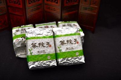【茶院子】茶農自產自銷【最新出爐梨山冬茶】分享價
