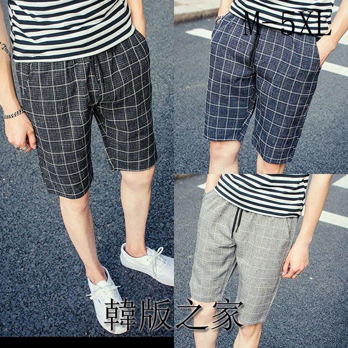 韓版之家休閑短褲潮男格子褲子 有大馬到5XL G124 特價250