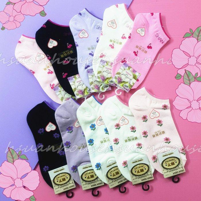 不挑款3双100元 台灣製造 純棉 隱形襪  船形襪 櫻桃 小花