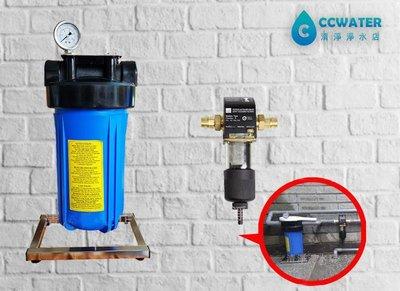 3年免洗水塔*德國FILTERMax-3 全戶式過濾器/前置手動反洗過濾器/2道式組合/安裝價12900元起。