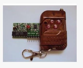 四路無線遙控套件 M4非鎖接收板 配四鍵無線遙控器 2262/2272  [261561-035]