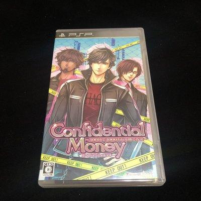 二手 PSP Confidential Money 300天賺3000萬美元的方法 / 純日版