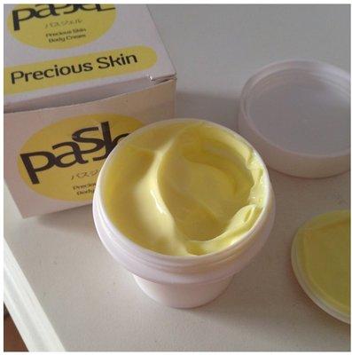 泰國正品pasjel 明星商品 黃色乳霜 修復霜 50ml