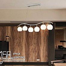 【168 Lighting】優游流線《時尚吊燈》GD 20235-1