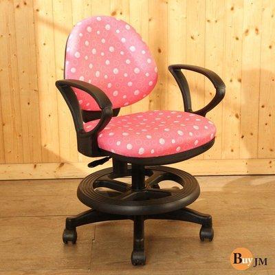 公仔櫃 BuyJM 點點繽紛色彩附腳圈活動式兒童電腦椅 辦公椅 兩色可選 螢幕架 收納架P-D-CH247