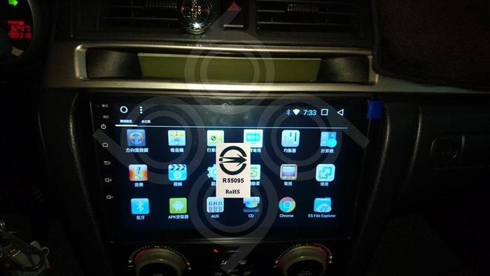 馬自達 MAZDA3 -9吋安卓專用機.Android.觸控螢幕.usb.導航.網路電視.公司貨保固一年