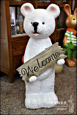 【現貨】鄉村風白熊welcome波麗娃娃|北極熊|83cm高|民宿飯店門面|拍照打卡裝飾|擺飾 。花蓮宇軒家飾家具。