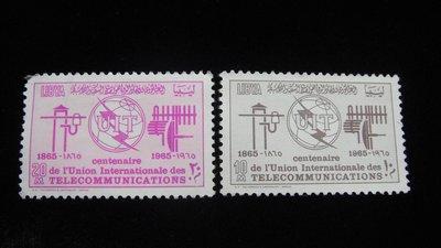 【大三元】歐洲郵票- 利比亞1970年-新票2枚-原膠