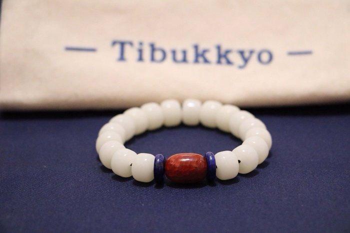 Tibukkyo 現貨供應 紅玉髓桶珠 藍琉璃 A+高拋 白玉菩提 菩提根 純正天然奶白色  10x8mm桶珠 貝葉棕