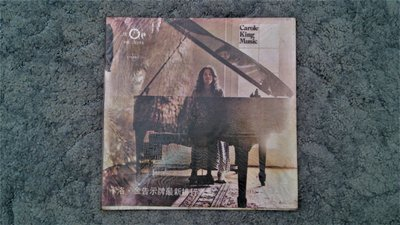 大特價 大特賣 黑膠唱片 CAROLE KING MUSIC 卡洛 金 LP 先鋒唱片 新北市