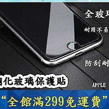 9H 鋼化玻璃 Samsung 三星 A70 A60 A50 A40s A30 A20 A9 A7 2018 保護貼