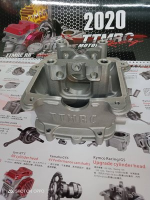 TTMRC   強化版    G5 G6125 缸頭 VJR125 MANY125 雷霆125