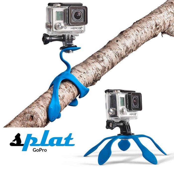 呈現攝影-Miggo Splat 章魚腳架中號 天空藍 任意彎曲 小相機 手機 運動攝影機 VR360 GOPRO