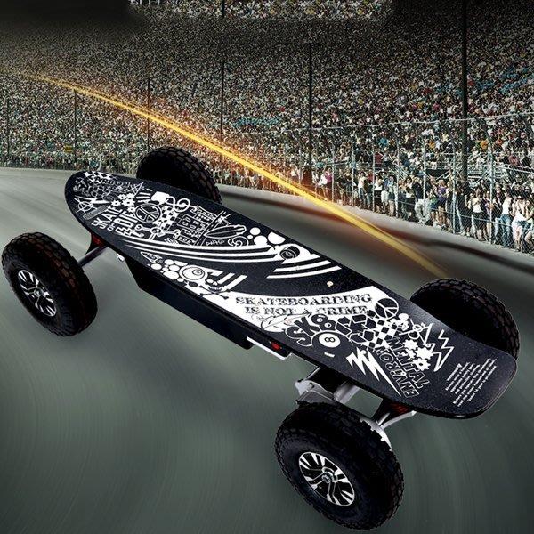 5Cgo【批發】含稅會員有優惠 26503036924 躍馬新款800W越野遙控電動滑板車成人動力代步公路四輪車電動車