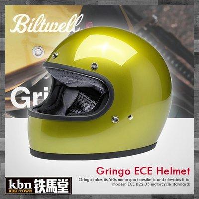 ☆KBN☆鐵馬堂 新版 Biltwell GRINGO ECE sea weed 金屬海草綠 樂高帽 復古帽 全罩 哈雷