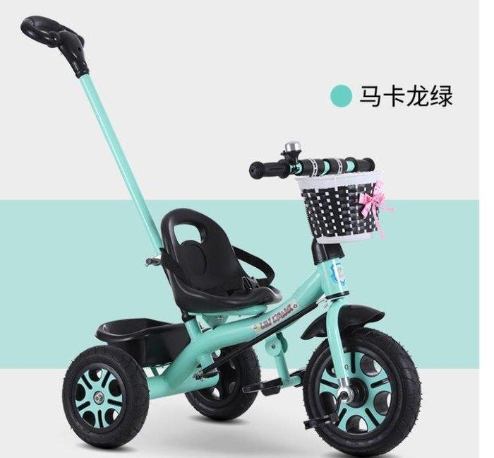 兒童兒童腳踏車 兒童三輪車腳踏車1-3周歲手推車寶寶單車2-6大號童車小孩自行車