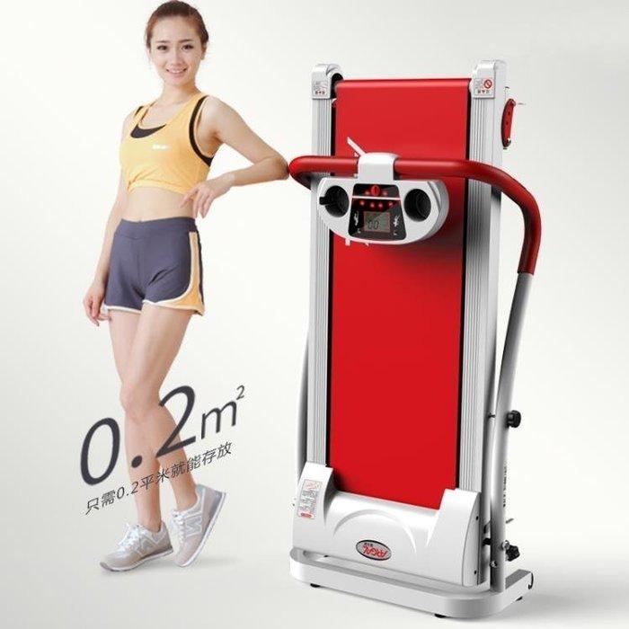 【不二藝術】愛戈爾智慧跑步機家用款迷你超靜音小型摺疊簡易電動機走步機BYYS175