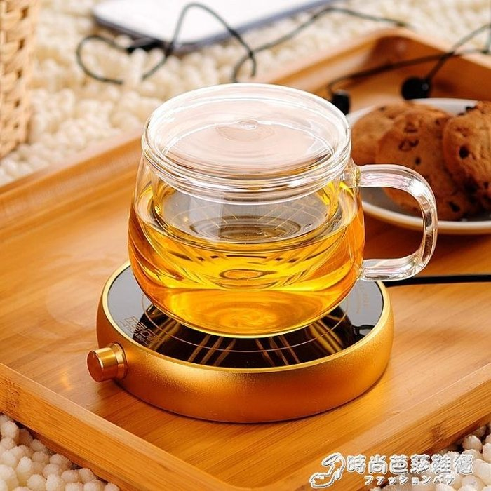 智慧電恒溫寶加熱底座套裝保溫器暖奶器暖杯墊茶杯加熱墊保溫墊