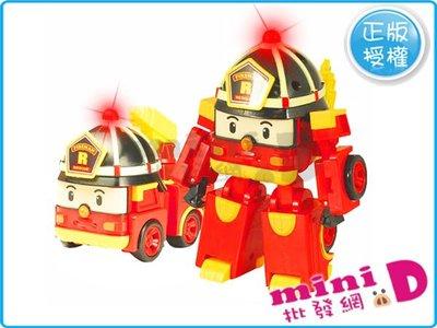 羅伊(LED)變形  正版授權 變形 LED 羅伊 波力 兒童 禮物 玩具批發【miniD】 [7029799006]