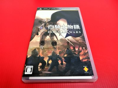 ㊣大和魂電玩㊣ PSP 白騎士物語 教條戰記{日版}編號:W1---掌上型懷舊遊戲