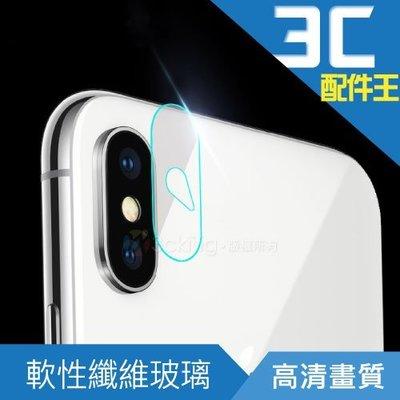 lestar APPLE iPhone X 2.5D軟性 9H玻璃鏡頭保護貼 鏡頭貼