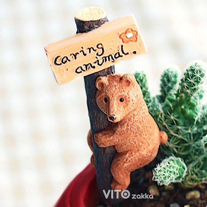 熊出沒多肉花插☆ VITO zakka ☆多肉盆栽擺飾/苔癬微景觀/園藝資材/布景/裝飾/擺件/小物