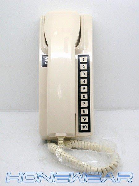 明谷牌A型透天用室內對講機(無門口)(含室內機X9整流器X1)套餐-(06-09-01)