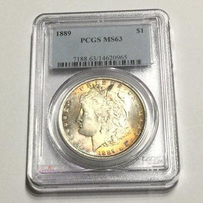 美國摩根銀幣 PCGS 鑑定幣 MS63 1889年 費城版 Colorful Toned【漂亮的多彩氧化幣】美國錢幣