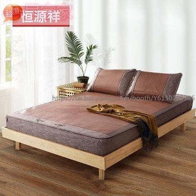 涼墊 床墊 涼蓆 冰絲蓆 冰絲涼席藤席三件套1.8米床笠款1.5m可折疊夏季空調軟席子此款小號規格價格