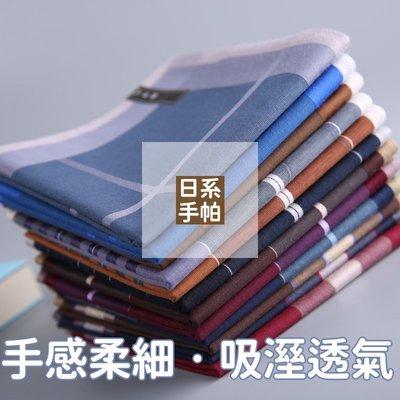 【明儀毛巾】C1008 台灣製 精品 男仕手帕 男用手帕 絲質純棉 質感細緻