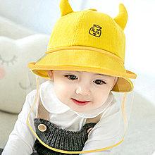 【紫色星球】嬰幼兒防護面罩 防飛沫 面罩可拆【P3900】小小牛魔王 防疫用品 有效阻隔病毒 寶寶帽 防護帽 嬰幼童帽子