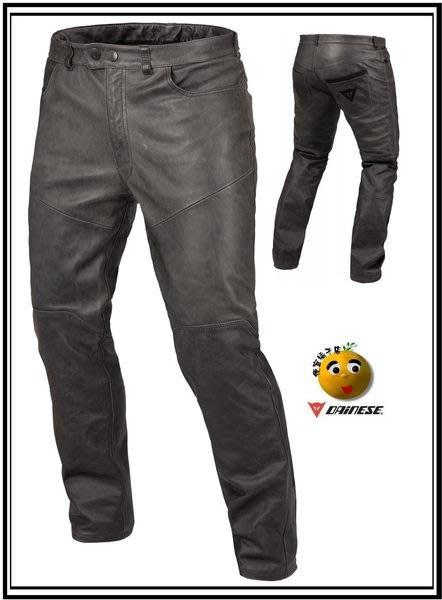 DAINESE皮褲TROPHY VINTAGE休閒皮褲(可刷國旅卡) 原價15500元現貨現金特價只要12800元